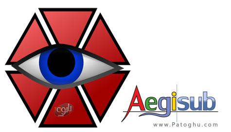 ایجاد و ویرایش زیرنویس فیلم Aegisub 3.2.2 Final