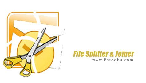 برش و ادغام فایل های حجیم File Splitter & Joiner v1.5