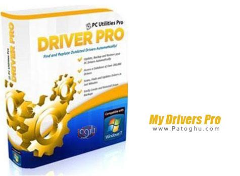 پشتیبان گیری و بروزرسانی درایورها My Drivers Professional 5.02.3766