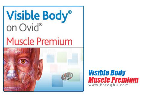 دانلود نرم افزار آناتومی سه بعدی عضلات بدن انسان Visible Body Muscle Premium 4.1.0