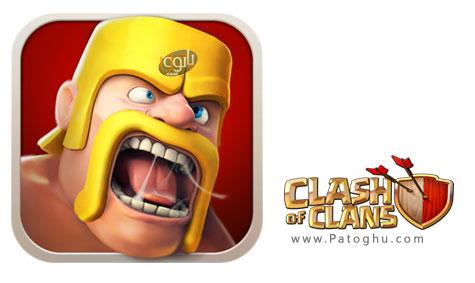 دانلود بازی نبرد قبیله ها برای اندروید Clash of Clans 6.186.3