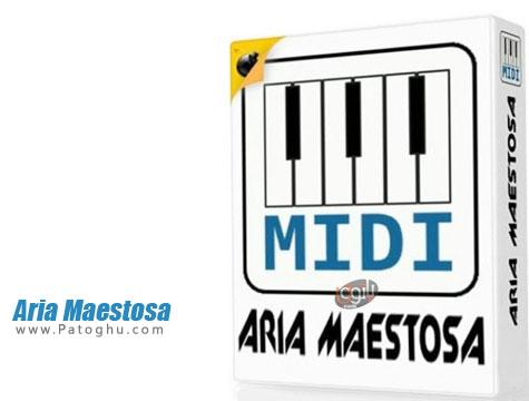 ایجاد و ویرایش فایل های صوتی MIDI با Aria Maestosa 1.4.10