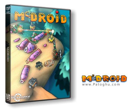 دانلود بازی ربات جنگنده برای کامپیوتر McDROID