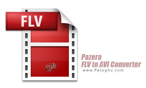 تبدیل فایل های FLV به AVI با Pazera FLV to AVI Converter 1.9
