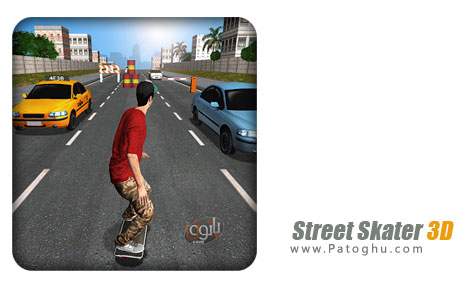 دانلود بازی اسکیت سواری در خیابان برای اندروید Street Skater 3D v1.0.2