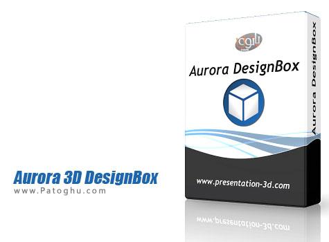جعبه ابزار حرفه ای برای طراحی و ویرایش تصاویر Aurora 3D DesignBox 1.9.01
