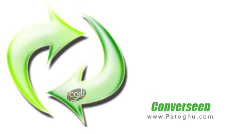 تبدیل فرمت های مختلف عکس به یکدیگر Converseen 0.8.3