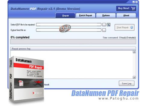 بازیابی و تعمیر فایل های PDF با DataNumen PDF Repair 2.1