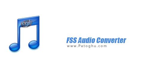 تبدیل آسان فرمت های صوتی FSS Audio Converter 1.0.4.6