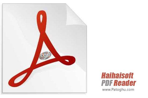 نرم افزار خواندن pdf با Haihaisoft PDF Reader 1.5 Final