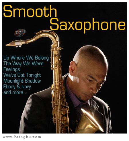 دانلود آلبوم موسیقی بی کلام ساکسیفون Smooth Saxaphone