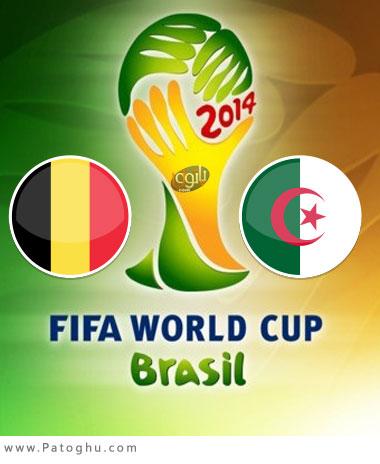 دانلود ویدیو گل های بازی بلژیک و الجزایر در جام جهانی برزیل 2014 Belgium vs Algeria