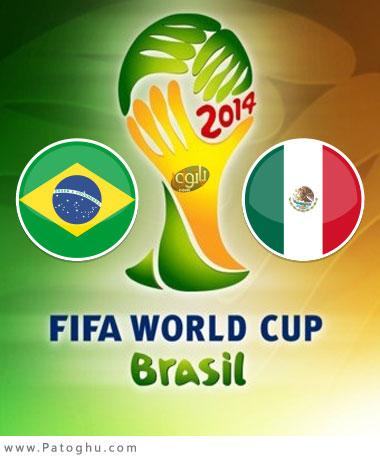 دانلود خلاصه بازی و لحظات حساس بازی مکزیک و برزیل Brazil v Mexico