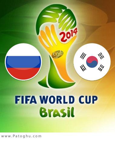 دانلود لحظات حساس و گل های بازی روسیه و کره جنوبی جام جهانی برزیل 2014 Russia vs South Korea