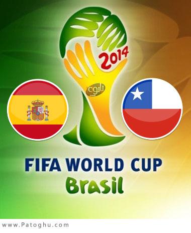 دانلود گل های بازی اسپانیا و شیلی جام جهانی برزیل 2014 Spain vs Chile