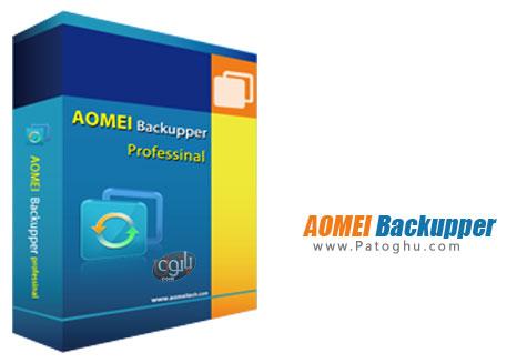 دانلود نرم افزار پشتیبان گیری آسان از هارد و پارتیشن AOMEI Backupper Pro 2.0.1