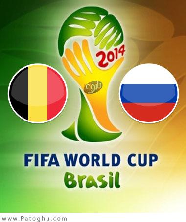 دانلود گل و لحظات حساس بازی بلژیک و روسیه Belgium vs Russia