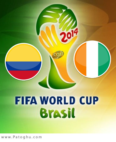 دانلود گلهای بازی کلمبیا و ساحل عاج Colombia vs Ivory Coast
