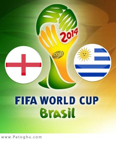دانلود گلهای بازی انگلیس و اروگوئه Uruguay vs England