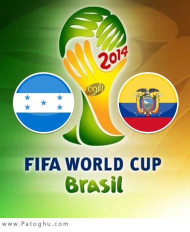 دانلود گلهای بازی هندوراس و اکوادور جام جهانی برزیل 2014 Ecuador vs Honduras
