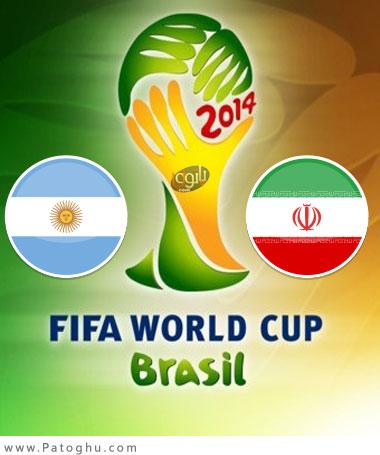 دانلود گل و لحظات حساس بازی ایران و آرژانتین Argentina vs Iran