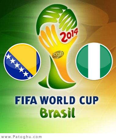 دانلود و گل و لحظات حساس بازی نیجریه و بوسنی Nigeria vs Bosnia