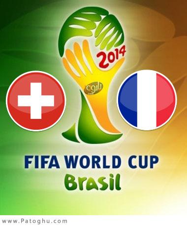دانلود گلها و لحظات حساس بازی فرانسه و سوئیس Switzerland vs France