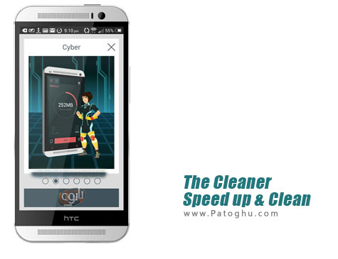 دانلود The Cleaner - Speed up & Clean
