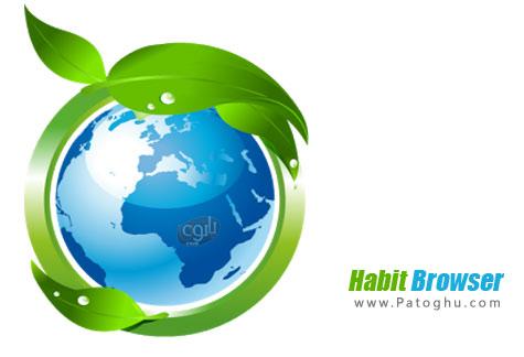 دانلود مرورگر بسیار سریع هابیت برای اندروید Habit Browser Android