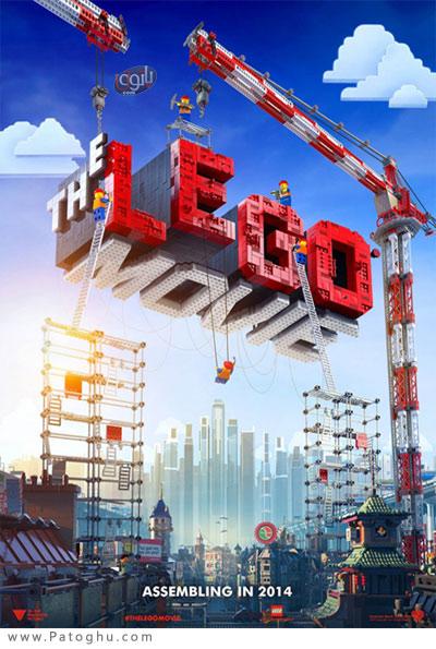 دانلود انیمیشن لگو مووی The Lego Movie 2014