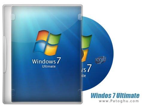 دانلود ویندوز 7 همرا با جدیدترین آپدیت ها Windows 7 Ultimate SP1 x86/x64