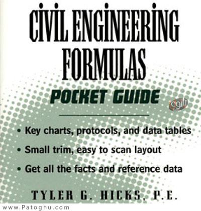 دانلود کتاب مرجع کامل فرمول های مهندسی عمران Civil Engineering Formulas Pocket Guide