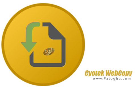 دانلود کامل سایت ها و مطالعه آفلاین صفحات وب Cyotek WebCopy 1.0.8.0 Final