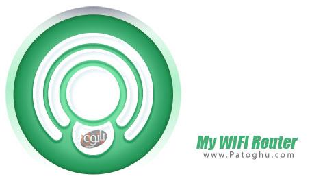 اشتراک گذاری اینترنت از طریق wifi با My WIFI Router v1.0.1 Final