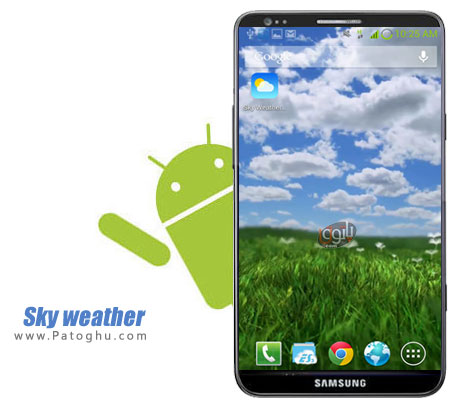 لایو والپیپر بسیار زیبای آب و هوا برای اندروید Sky weather v1.7