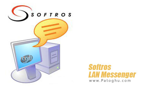 نرم افزار پیام رسان شبکه Softros LAN Messenger 6.2.1