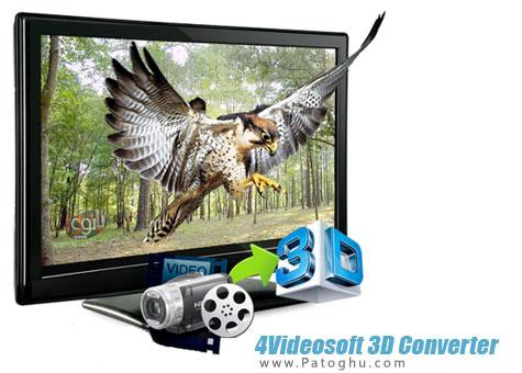 تبدیل آسان فیلم های سه بعدی 4Videosoft 3D Converter 5.1.20