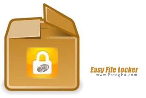 رمزگذاری و مخفی کردن فایل ها Easy File Locker 1.5 Final