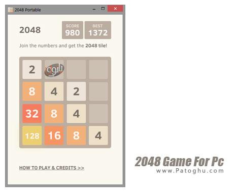 دانلود بازی کم حجم و اعتیاد آور 2048 برای کامپیوتر