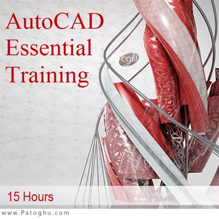 دانلود مجموعه فیلم آموزش اتوکد 2015 - Autocad 2015 Training