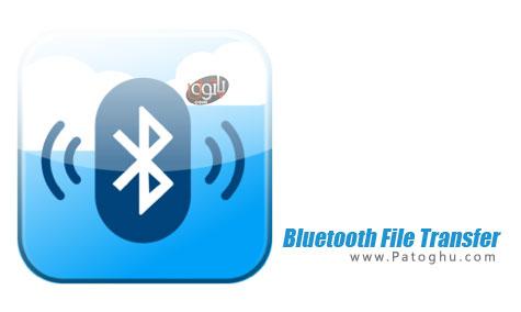 مدیریت بلوتوث اندروید Bluetooth File Transfer 5.45