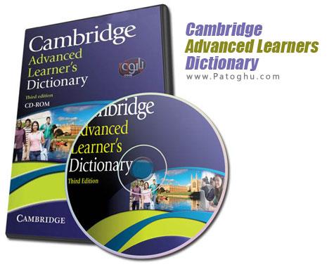 دانلود دیکشنری بسیار قدرتمند کمبریج Cambridge Advanced Learner's Dictionary
