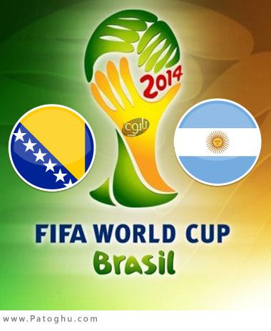 دانلود گل های بازی آرژانتین و بوسنی در جام جهانی 2014 برزیل Argentina vs Bosnia