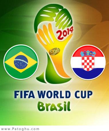 دانلود گل های بازی برزیل و کرواسی در جام جهانی 2014 برزیل Brazil-Croatia