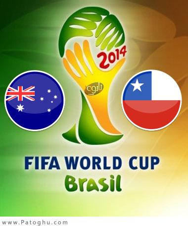 دانلود گل های بازی شیلی و استرالیا در جام جهانی 2014 برزیل Australia vs Chile