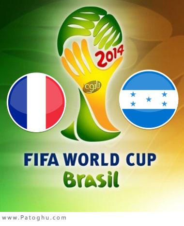 دانلود گل های بازی فرانسه و هندوراس در جام جهانی 2014 برزیل France vs Honduras