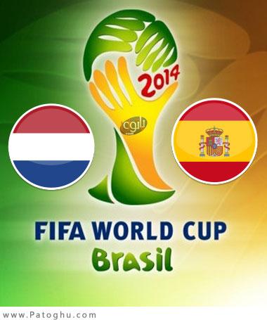 دانلود گل های بازی هلند و اسپانیا در جام جهانی 2014 برزیل Spain vs Netherlands