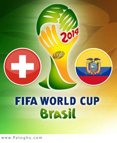 دانلود گل های بازی سوئیس و اکوادور در جام جهانی 2014 برزیل Switzerland v Ecuador