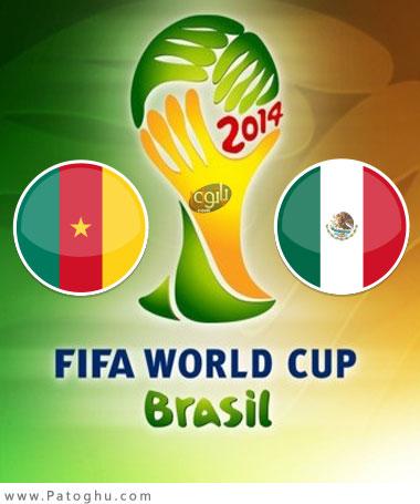 دانلود گل های بازی مکزیک و کامرون در جام جهانی 2014 برزیل Mexico vs Camerun