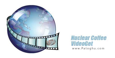 دانلود فیلم ها و کلیپ های آنلاین Nuclear Coffee VideoGet 7.0.3.90